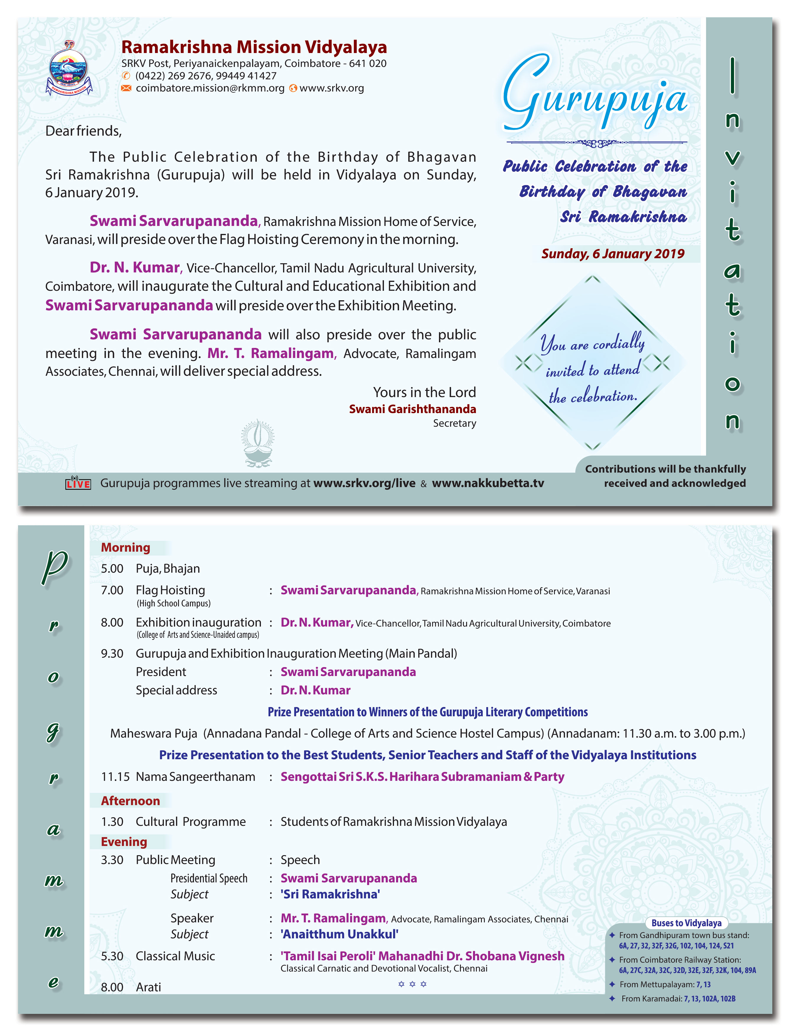Guru Puja Invitation : 2019 -English – Ramakrishna Mission Vidyalaya